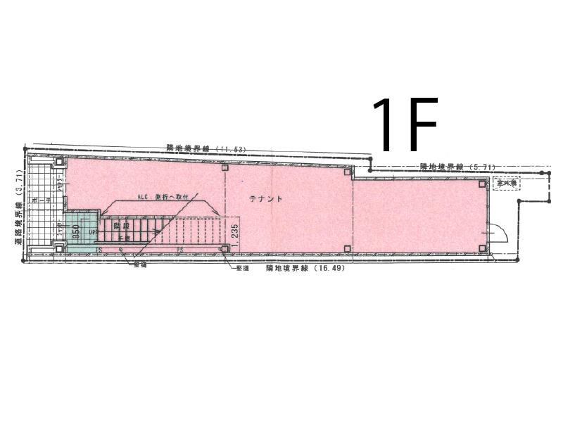 MACHI★NAKAビル1,2F