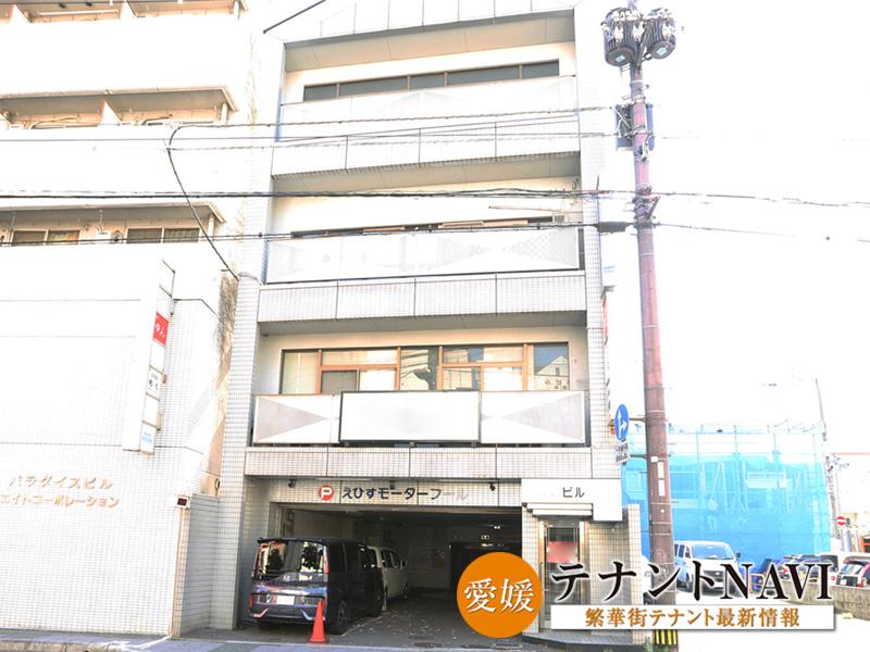 仲田ビル 2F