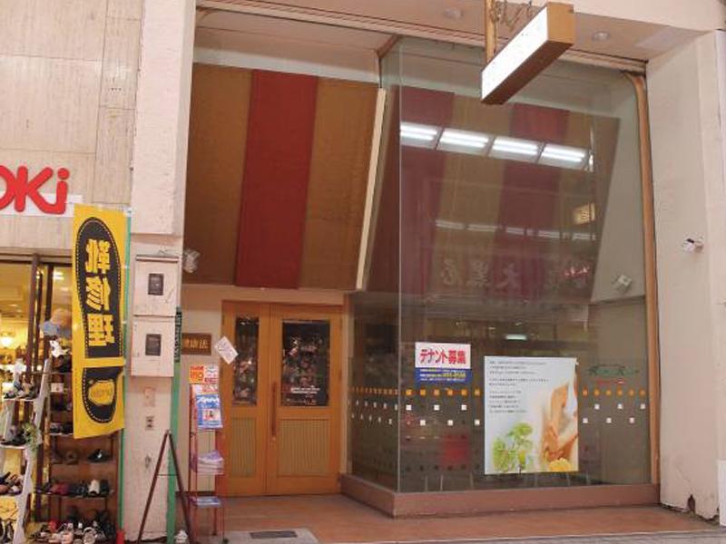 西村店舗1F・2F
