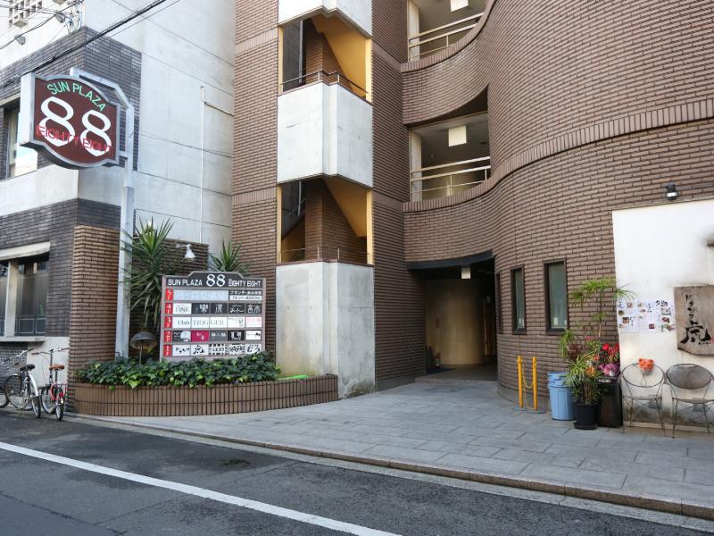 サンプラザビル'88 3階E